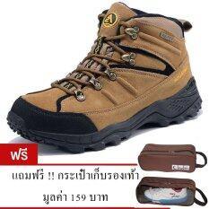 ส่วนลด สินค้า Aquatwo Hiking Boots หนังแท้ กันน้ำ สำหรับเดินป่า ปีนเขา รุ่นS943 สีน้ำตาลอ่อน แถมฟรี กระเป๋าเก็บรองเท้า มูลค่า 159 บาท