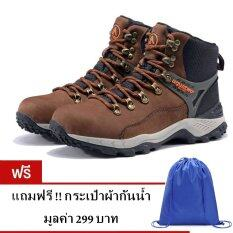 Aquatwo รองเท้าหนังแท้กันน้ำ สำหรับปีนเขา รุ่นS937 สีน้ำตาลเข้ม แถมฟรี กระเป๋าผ้ากันน้ำ มูลค่า 299 บาท กรุงเทพมหานคร