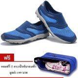 ราคา Aquatwo รองเท้าลุยน้ำ สำหรับผู้ชาย ใส่ดำน้ำ ใส่ลำลอง รุ่น S503 สีน้ำเงิน แถมฟรี กระเป๋าเก็บรองเท้า มูลค่า 199 บาท ใหม่ล่าสุด