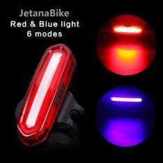 ราคา Jetana Aqy ไฟจักรยาน 2 สี เปลี่ยนสีได้ สีแดง และ สีน้ำเงิน ได้ในตัวเดียว ไฟท้าย Led สว่าง 150 Lumens ชาร์จ Usb กันน้ำ กรุงเทพมหานคร