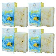 โปรโมชั่น Arab Ginger Soap สบู่อาหรับขิง ขาวใสบลิ๊งทุกอณู ขนาด 80 กรัม 4 ก้อน