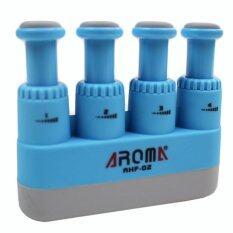ราคา Aroma อุปกรณ์บริหารมือและนิ้วมือ สีฟ้า Aroma กรุงเทพมหานคร