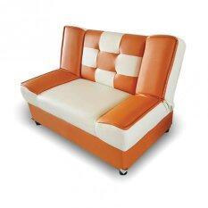 ซื้อ Asia โซฟาเบดปรับนอน 2 ที่นั่ง ขนาด 1 3 เมตร รุ่นSb1 สี04 ไทย