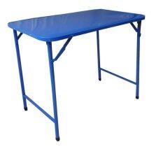 Asia โต๊ะพับหน้าเหล็ก T36 ขาสวิง 3 ฟุต สีฟ้า ถูก