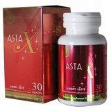 ขาย Asta X ผลิตภัณฑ์เสริมอาหารบำรุงร่างกายจากสาหร่ายแดง 30 แคปซูล Asta X เป็นต้นฉบับ