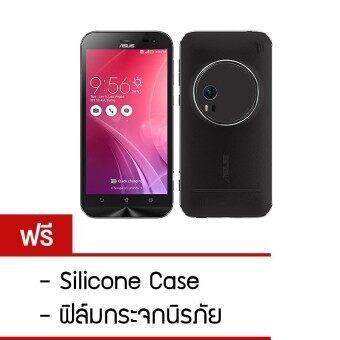 ทบทวน ที่สุด Asus Zenfone Zoom Zx551Ml Black