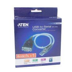 ขาย ซื้อ ออนไลน์ Aten สาย Usb To Serial สาย Usb To Rs232 รุ่น Uc 232A สีเงินน้ำตาล