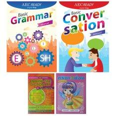 ขาย Athens Publishing ชุดหนังสือเสริมทักษะภาษาอังกฤษสำหรับนักเรียนมัธยม 4 เล่ม ไทย ถูก