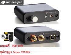 Audioengine D1 24-BIT DAC/HEADPHONE AMP รับประกันศูนย์  แถมฟรี หูฟังบลูทูธ Jabra BT2045 มูลค่า 990 บ.