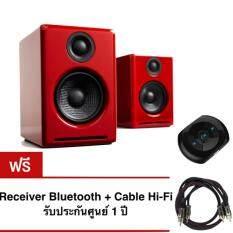 Audioengine รุ่น A2+ (สีแดง) ประกันศูนย์ ฟรี Wireless Audio Receiver Bluetooth มูลค่า 990 บ.