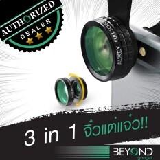 [Upgraded] เลนส์ติดมือถือ Aukey 3 in 1 (180 Degree Fisheye / Wide Angle / 10X Macro) เลนส์กล้องมือถือ Smart Phone Lens คุณภาพสูง