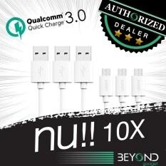 ราคา สายหนา 4 Mm สายชาร์จ Aukey Quick Charge 3 2 Compatible Micro 2 Usb Cable สายชาร์จ สายซิงค์ รองรับการชาร์จไวจากระบบ Fast Charge Qualcomn Qc3 2 ยาว 1 2 เมตร สีขาว Pack 3 เส้น เป็นต้นฉบับ