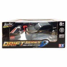 ซื้อ Auldey Rc Drift Series D High Speed System Race Tin Drift Rc Car รถแข่ง ดริฟท์ บังคับวิทยุตราเพชร 1 ต่อ 24 X Emperor Car Car ไทย