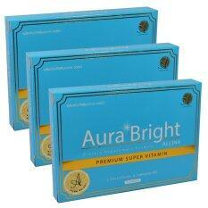 ขาย ซื้อ ออนไลน์ Aura Bright Super Vitaminออร่า ไบรท์ ซุปเปอร์ วิตามิน สูตรใหม่ เร่งขาวกว่าเดิม5เท่า แพคเกจใหม่ บรรจุ15แคปซูล 3กล่อง