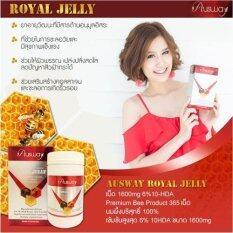 ราคา Ausway Premium Royal Jelly นมผึ้ง 1600Mg เข้มข้น6 10 Hda 365เม็ด 1 กระปุก Ausway เป็นต้นฉบับ
