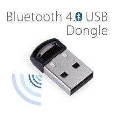 ซื้อ Avantree Bluetooth Usb Dongle Adapter Dg40S ถูก ใน กรุงเทพมหานคร
