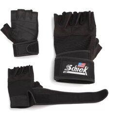 ขาย ซื้อ Avarin Schiek ถุงมือยกน้ำหนัก ถุงมือฟิตเนส Fitness Black