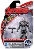 ราคา Avengers Age Of Ultron 3 75 All Star Figure Series War Machine เป็นต้นฉบับ Marvel