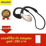 ซื้อ Awei 885 หูฟังออกกำลังกาย บลูทูธ Ipx4 กันน้ำ กันเหงื่อ กันฝน Super Bass Bluetooth V4 With Mic (สีทอง) ถูก ใน Thailand