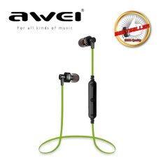 โปรโมชั่น Awei A990Bl Wireless Sports Earphones For Calls And Music Green ใน กรุงเทพมหานคร