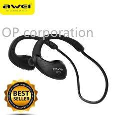 ซื้อ Awei หูฟังบลูทูธ Bluetooth Sports Stereo Headset รุ่น A885Bl Black ถูก ใน ไทย
