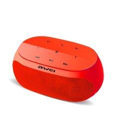 ขาย Awei ลำโพงบลูทูธ ไร้สาย Hifi Bluetooth Speaker V 3 รุ่น Y200 สีแดง ใน ไทย