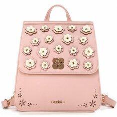 ขาย ซื้อ Axixi กระเป๋าสะพาย แบบมีหูหิ้้ว รุ่น 026 Pink ใน ไทย