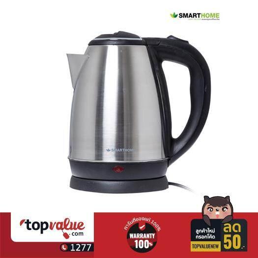 SMART HOME Electric kettle กาต้มน้ำไฟฟ้า 1.8 ลิตร รุ่น CA-1009