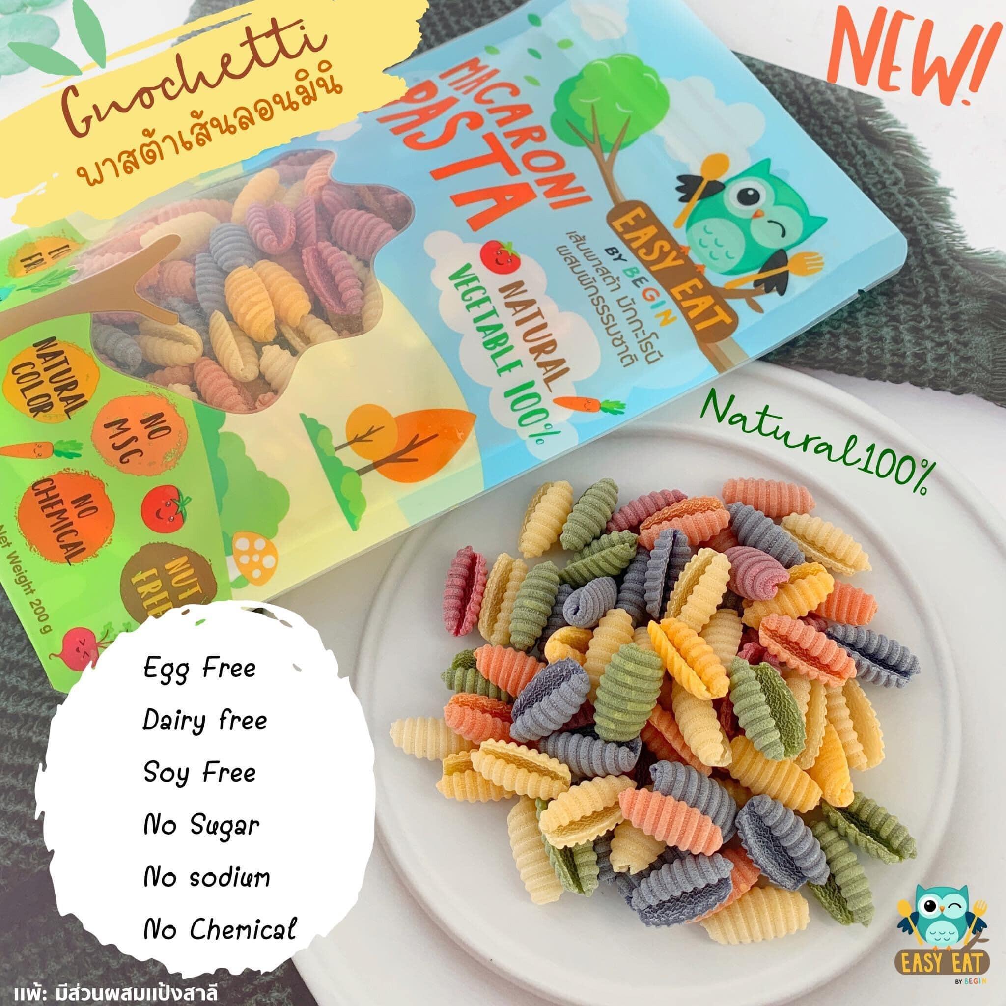 Begin Baby Food เส้นผัก เส้นลอนมินิ(gnocchi) มักกะโรนีผสมผักธรรมชาติ 100% สำหรับเด็กเริ่มหัดทาน อาหารสำหรับเด็ก พาสต้า Noodle *มีแป้งสาลี.