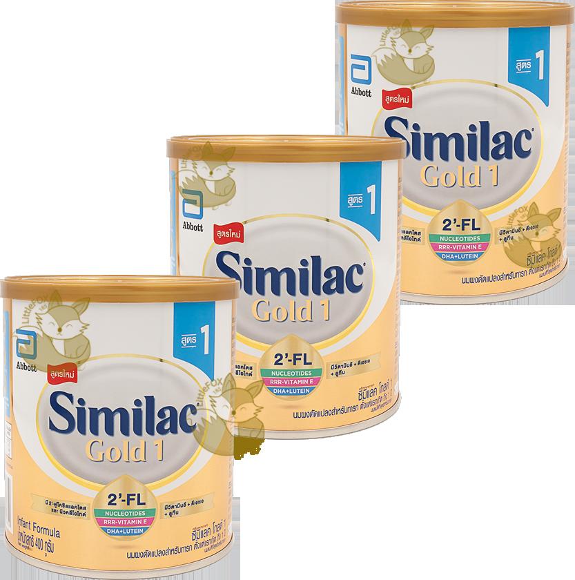 ซื้อที่ไหน Similac Gold 1 ขนาด 400g. จำนวน 3 กระป๋อง