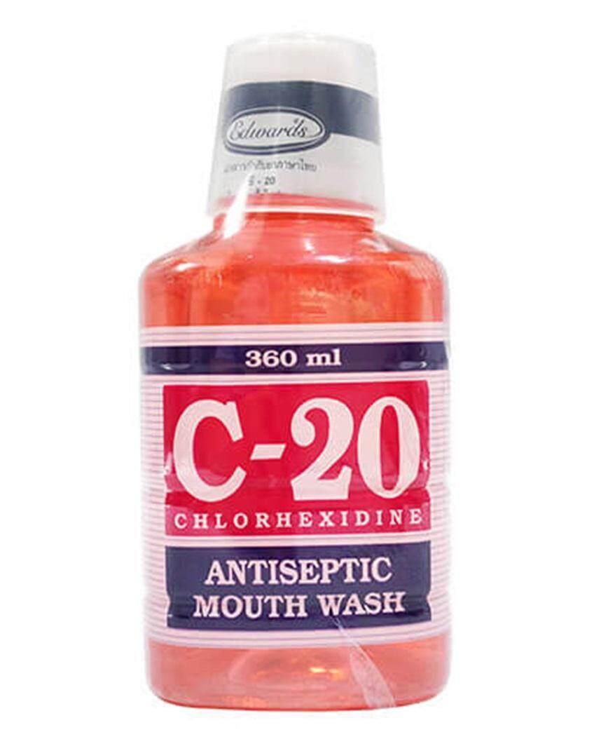 C-20 MOUTH WASH CHLORHEXIDINE บ้วนปาก กลิ่นปาก ช่องปาก สดชื่น 360 ml