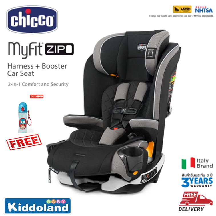 Chicco คาร์ซีทสำหรับเด็ก1ขวบขึ้นไป Myfit Zip Car Seat-Nightfall.