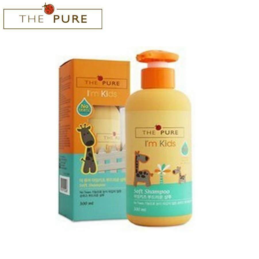 ซื้อที่ไหน แชมพูเด็กออแกนิค สูตรไม่ระคายเคืองดวงตา The Pure Im Kids Soft Shampoo Made in Korea