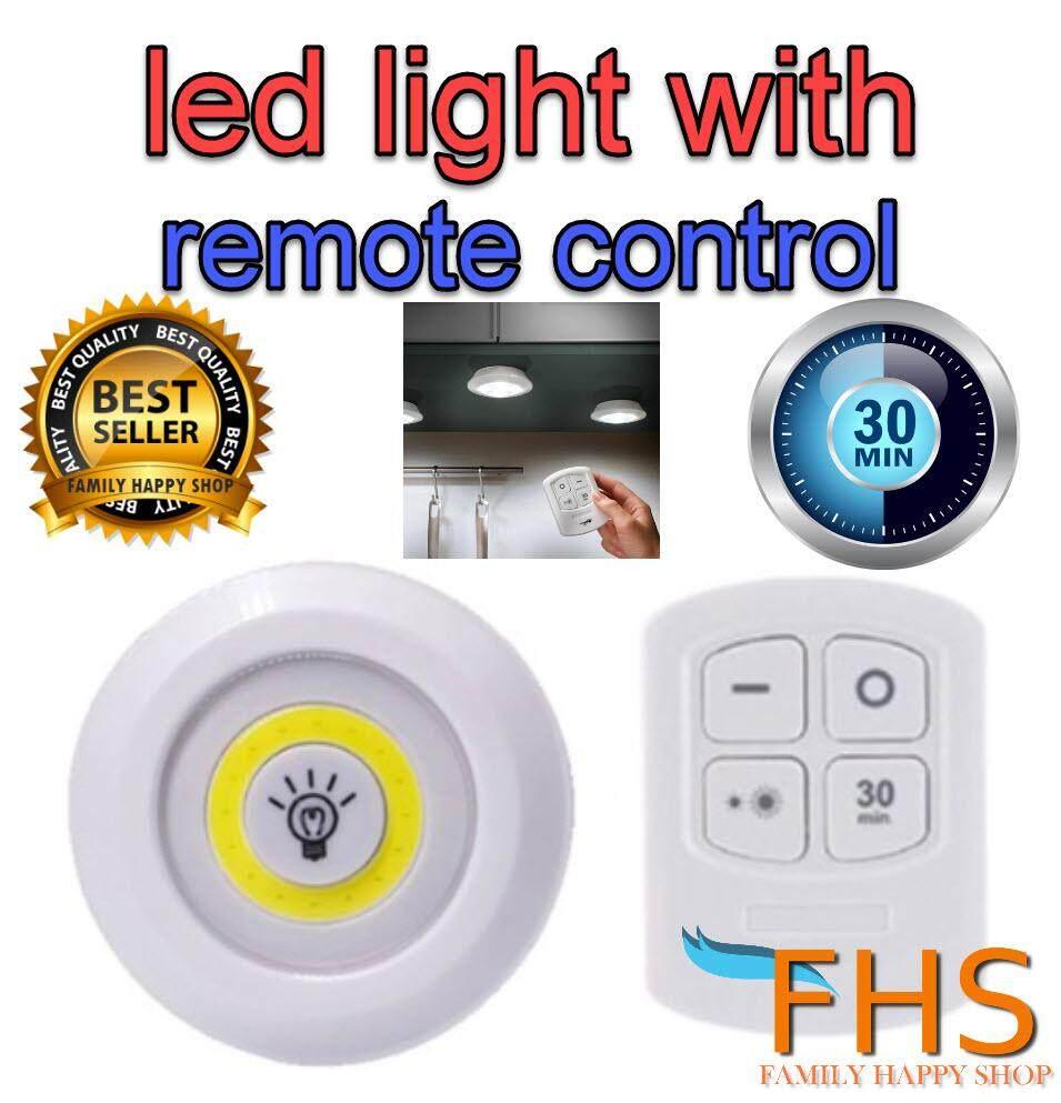 Fhs Led Light With Remote Control ไฟ Led ไร้สาย+รีโมท ( ชุด 1 ดวง+รีโมท)ตั้งเวลาปิดได้ 30 นาที หรูหรามีสไตล์ ติดตั้งง่าย By Family Happy Shop.