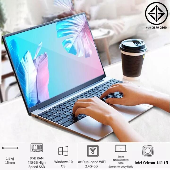 โน๊ตบุ๊ค 15.6 นิ้วใหม่จากโรงงาน Asus 2021 ติดตั้งระบบ W10 ระบบภาษาไทยและคีย์บอร์ด Intel Celeron J4115/j4125/n5100 1920x1080 8/12gb Ram 128/256/512gb Ssd Notebook.