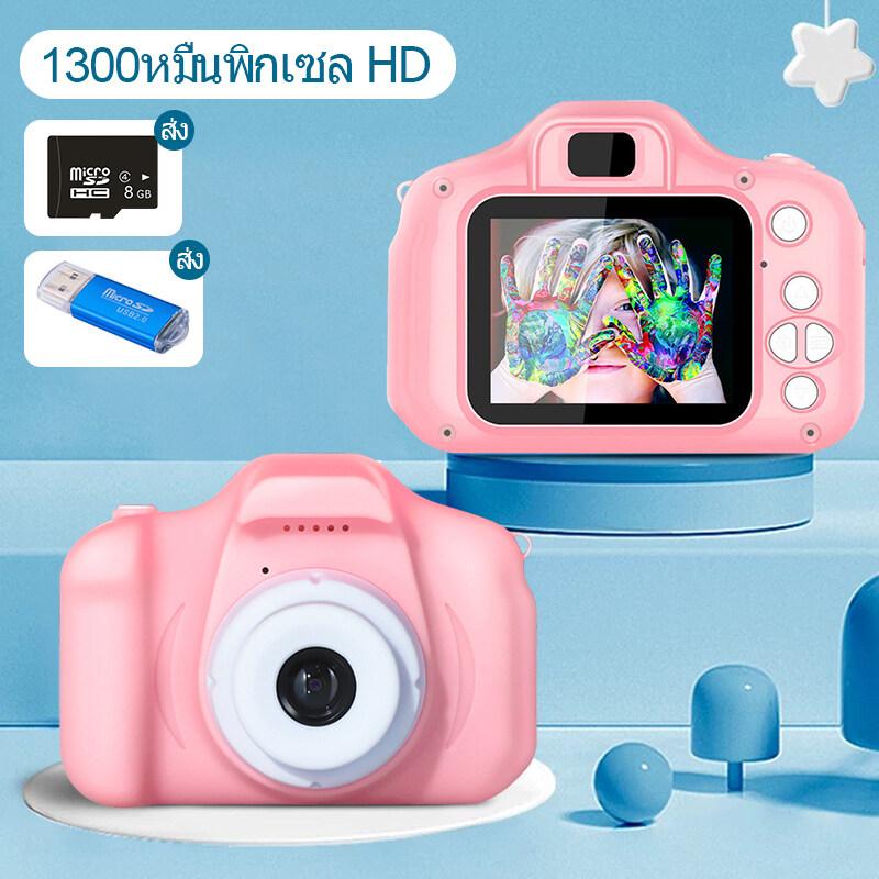 【จัดส่งรวดเร็ว】 ดิจิตอล Camera Mini สนุกกล้องถ่ายรูปเด็ก, กล้องถ่ายรูปเด็ก 8mp กล้อง Hd กล้องวิดีโอ 2.0 Lcd, รองรับ 32g การ์ด Sd, รองรับ 8 ภาษาของขวัญที่ดีที่สุดสำหรับเด็ก.