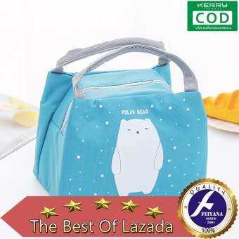 กระเป๋าถุงผ้าฉนวนกันความร้อน ถุงผ้าคุณภาพดี กันน้ำได้ ผลิตจากฟิลม์อลูมิเนียมคุณภาพพรีเมี่ยม รุ่น BWD-F3C1-