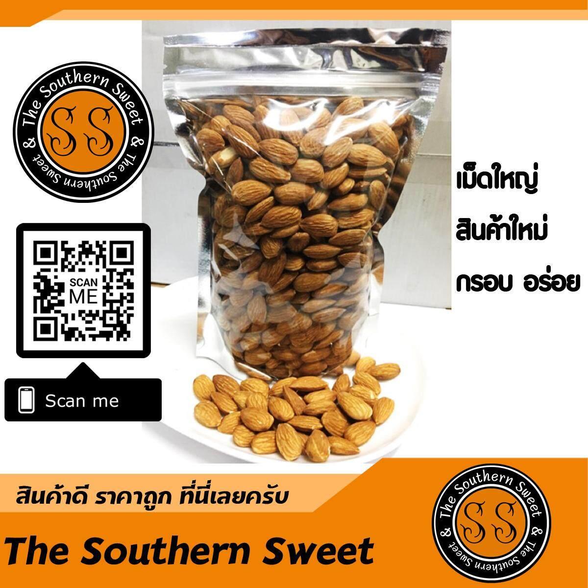 อัลมอนด์อบธรรมชาติ ไม่ใส่เกลือ ขนาด 500g. Almond ถั่วอัลมอนด์อบธรรมชาติ ไม่ใส่เกลือ ขนาด อบใหม่ๆ หอมกรอบ อัลมอน ในซิปอย่างดี จากร้าน The Southern Sweet.