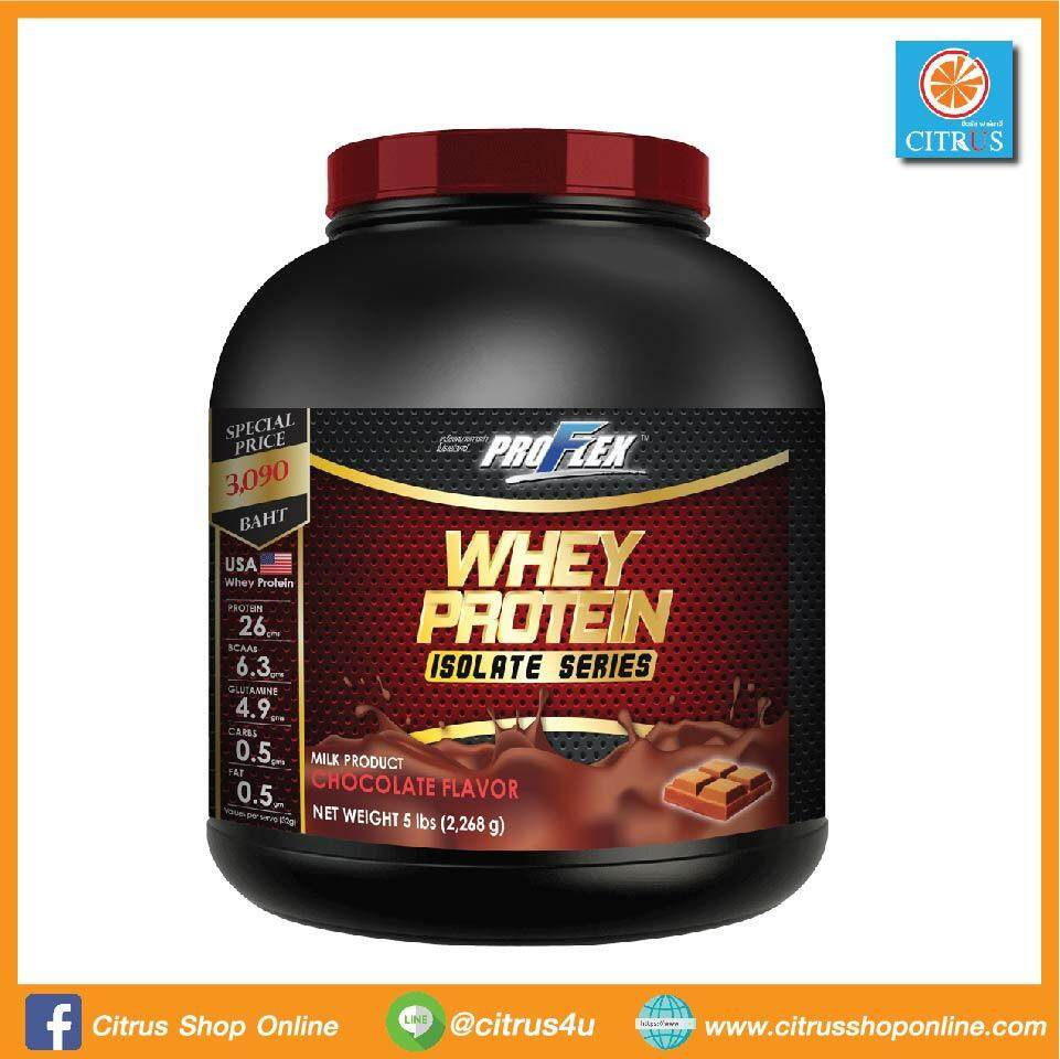 ProFlex Whey Protein Isolate Chocolate 5 lbs.