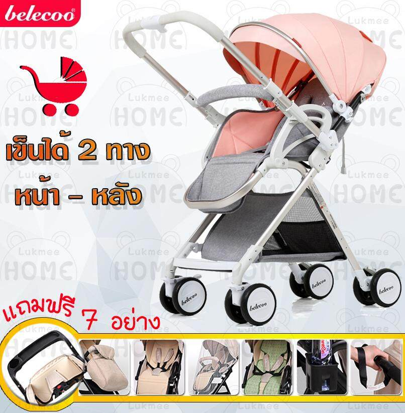 Belecoo รถเข็นเด็ก พับได้ รุ่น A8 ตัวTop เข็นได้2ทาง