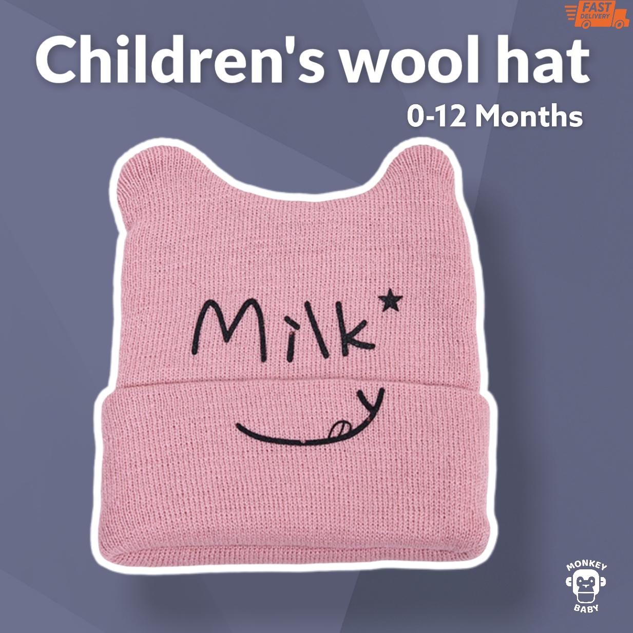 หมวกเด็กไหมพรม 0-12 เดือน.