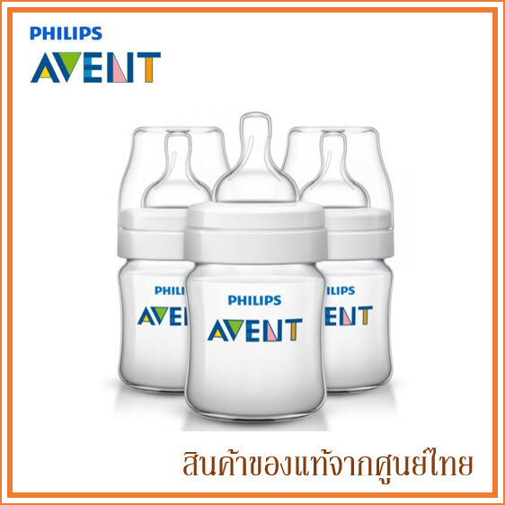 โปรโมชั่น Avent ขวดนม Bottle รุ่น Anti Colic 125ml/4oz 0m+ แพ็คสาม (3 ขวด)
