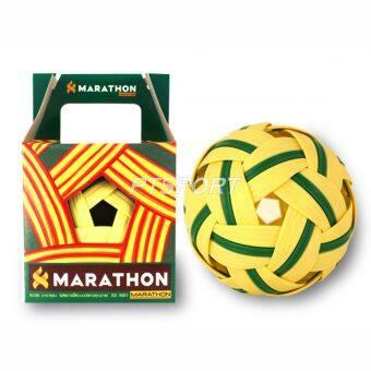 ลูกตะกร้อฝึกพื้นฐานเซปักเด็กเล็ก Marathon MT-101