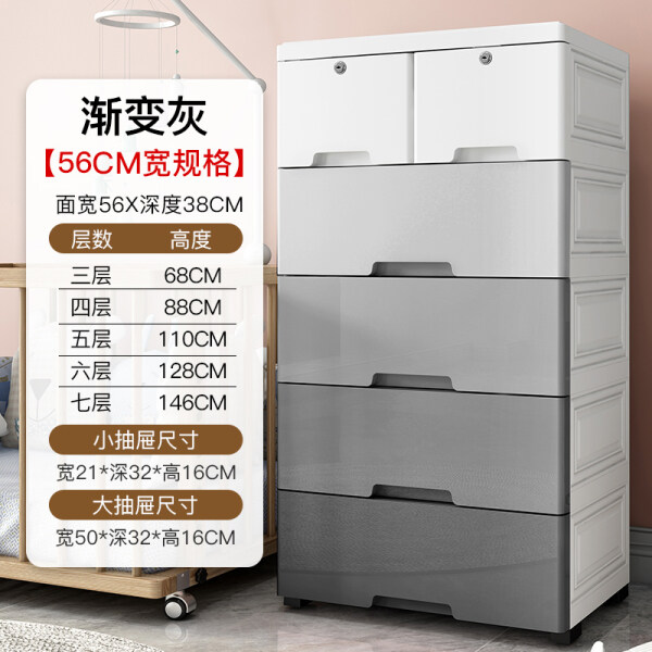 58cm Wide Drawer-type Storage Cabinets Lockers Sub-Toy Extra Large Storage Storage Box Children Clothes Chest of Drawers