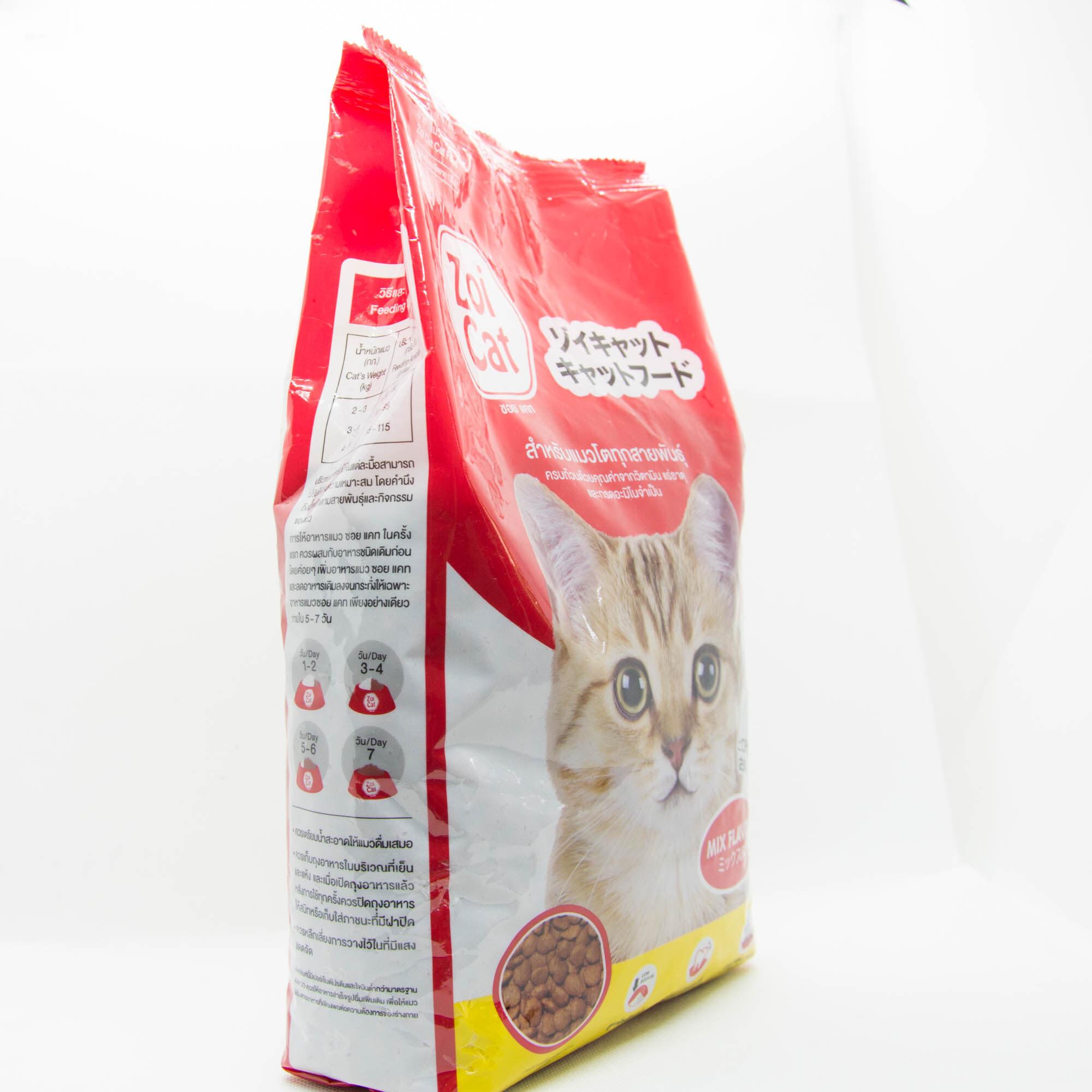 ซอยแคท อาหารแมว Zoi Cat รสยอดนิยม ขนาด 1 กิโลกรัม สำหรับ แมว แมวโตทุกสายพันธุ์.