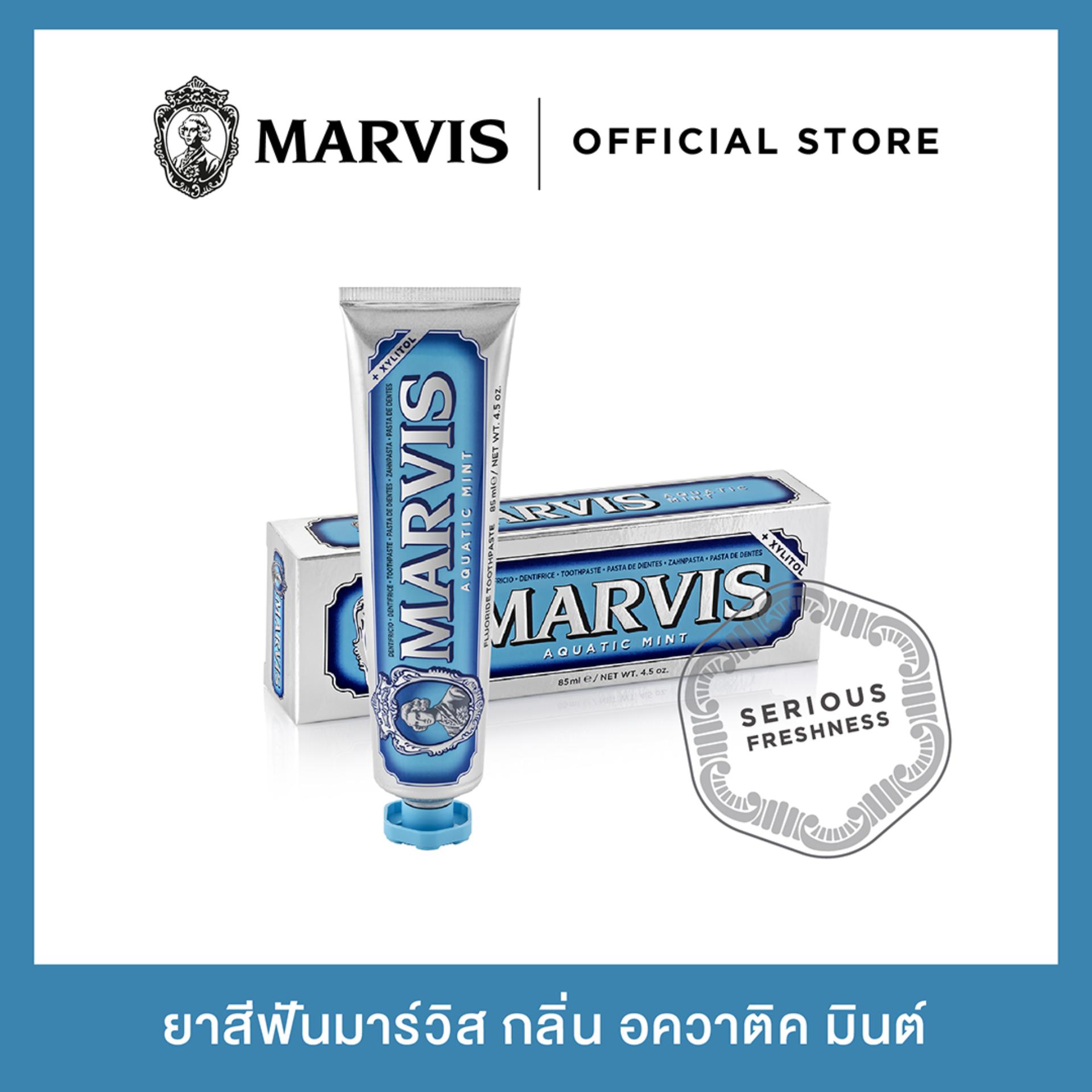 ยาสีฟันมาร์วิสอควาติค มินต์ / Marvis Aquatic Mint 85 ml.