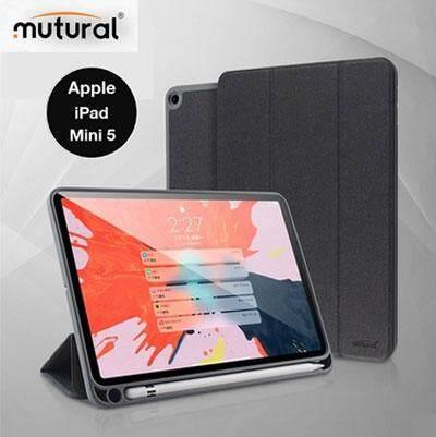 Mutural Ipad Case With Apple Pencil Holder เคสไอแพตฝาพับ ใส่ปากกาได้ ของแท้ สำหรับ Apple Ipad Mini 5 By Tooklaedee.