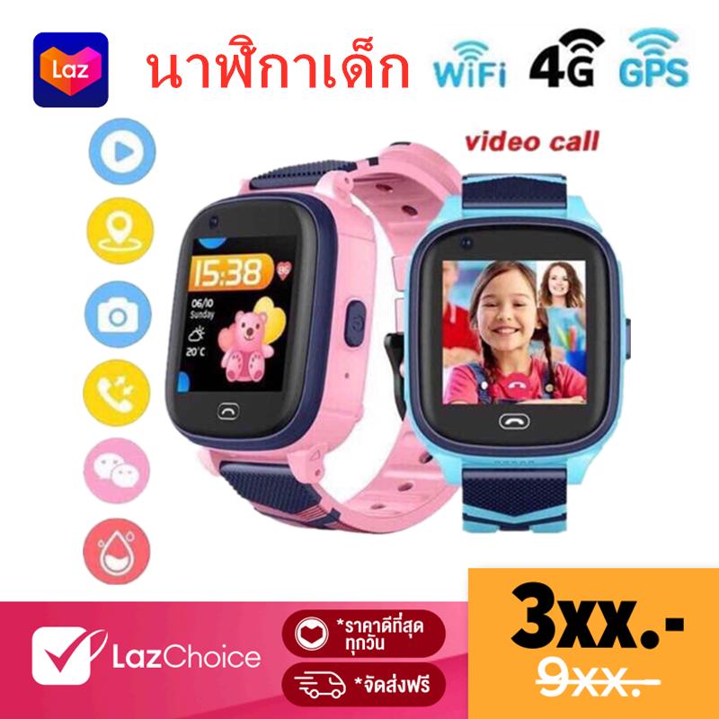 นาฬิกาเด็ก ไอโม่ รุ่น A60 รองรับ 4g Vdo Call ได้ เล่น Line ได้ กันน้ำ นาฬิกาอัจฉริยะ รองรับภาษาไทย Smart Watch.