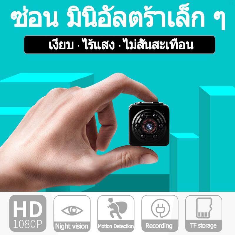 Mini Camera Sq8 Mini Dv Camera 1080p Full Hd Car Dvr Recorder Motion Aluminum Video Camera.