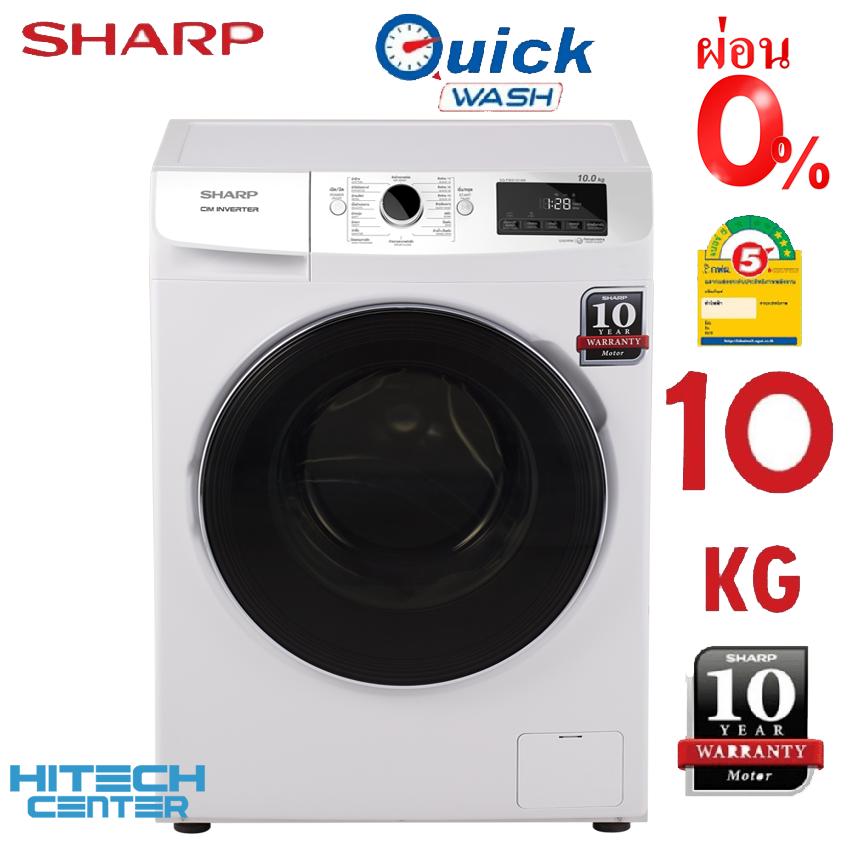 Sharp เครื่องซักผ้า  (10 Kg) รุ่น Es-Fwx1014w.